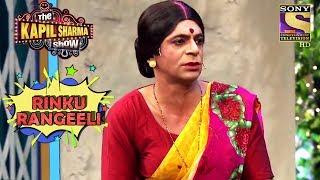Rinku Bhabhi's Opinion On Chat Show | Rangeeli Rinku Bhabhi | The Kapil Sharma Show