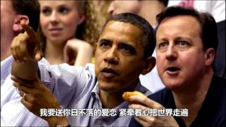 Barack Obama - Sun will never set(Meeting with Cameron)