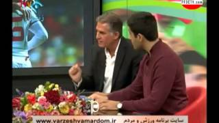 Carlos Queiroz: The Iranian National Team Jersey