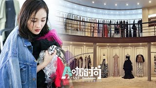[A咖时尚]杨幂私服衣橱要上百平米?原创机场搭配是真的
