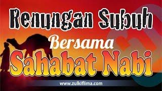 Renungan Subuh Bersama Para Sahabat Nabi | Ust. Zulkifli M. Ali, Lc, MA.