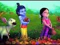 Jaya Janardhana Krishna Radhika Pathe Lyrics