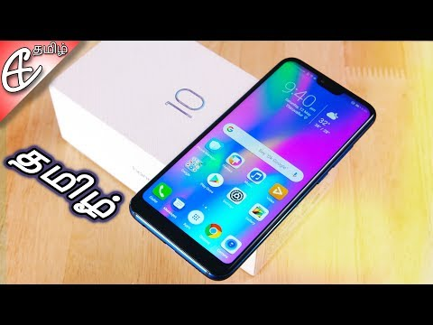 Xxx Mp4 Honor 10 AI Cameras 24MP Selfie Shooter Unboxing தமிழ் Tamil 3gp Sex