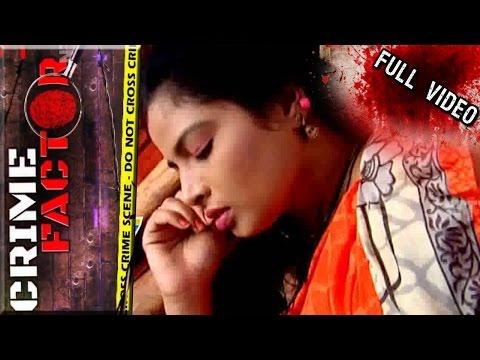 Extramarital Affair Leads To Lecturer Rajyalaxmi Death | Crime Factor | Full Video | NTV