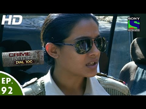 Crime Patrol Dial 100 - क्राइम पेट्रोल - Nagin-Episode 92 - 10th February, 2016