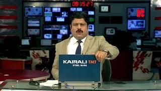 ചെങ്ങന്നൂര് പോര്- NEWS NIGHT _Reporter Live