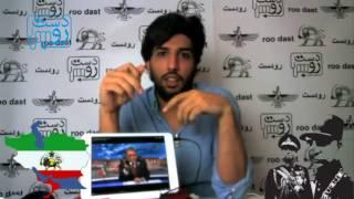 تحلیل دروغ های اخیر علیرضا نوریزاده در لایو فیس بوک 25 آبان 1395