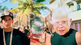 DESHBASHI TO - MP MOHIT - Royal Tiger Multimedia