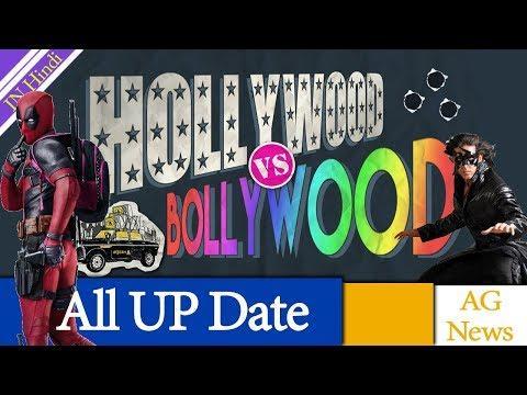 Xxx Mp4 Hollywood Vs Bollywood All Updates AG Media News 3gp Sex
