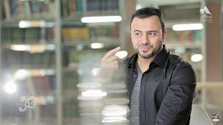 26 - السهل المُغري - مصطفى حسني - فكر