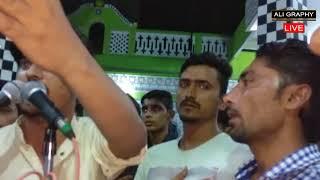 Behan Ko Bhai Bahut Yaad Aaya by Mohd.Abbas Raza