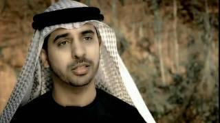 Ahmed Bukhatir - Forgive Me أحمد بوخاطر