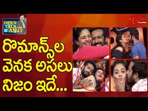 Xxx Mp4 Anchor Ravi Opens Up About Romance With Srimukhi 3gp Sex
