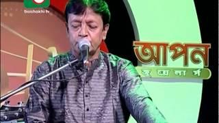 Jodi Raat Pohale Shona Jeto by Timir Nandy