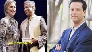 অবশেষে ফাঁস হল কেন  ড. মুহাম্মদ ইউনূস নোবেল পুরস্কার পেয়েছিলেন ?? জেনে নিন ! Bangla news today