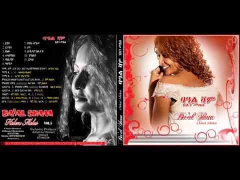 New Eritrean song Tehamyelka Helen Meles 2013