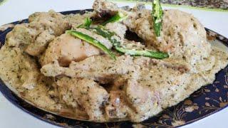 White Chicken Korma/Shahi Chicken Recipe/White chicken Curry*Khalida Kitchen*in Urdu/Hindi