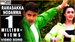 Ramasakkanodamma Full Video Song || Raja Kumarudu Movie || Mahesh Babu, Preity Zinta
