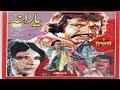 Yarana | Pashto Full Movie | Pashto Hit Film |  Musafar Films