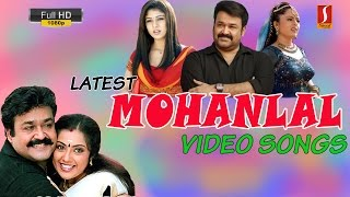 mohanlal latest malayalam video songs |  | mohan lal super hit songs | mohan lal hits 2016