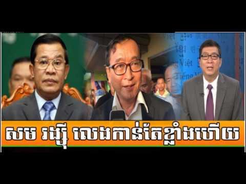 VOA Cambodia Hot News Today Khmer News Today Morning 23 07 2017 Neary Khmer