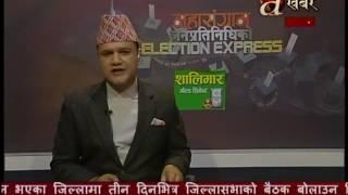 Live updates on the bomb blast - Kailali