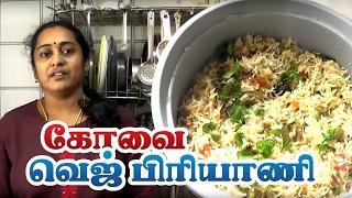 Soya Vegetable Biryani   Easy Homemade Biryani Recipe   Vegetable Biryani Restaurant Style