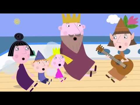 Ben and Holly's Little Kingdom - Bunty 2