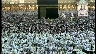 The Holy Quran from the Holy Mosque in Makkah - Disc 1