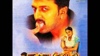 Ranga SSLC | Kannada New Movie Full HD 2015 | Sudeep, Ramya, Sanjana