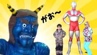 ぐりんぱ 豆まき ウルトラマンパークで遊んだよ♫ こうくんねみちゃん お出かけ Ultraman Park