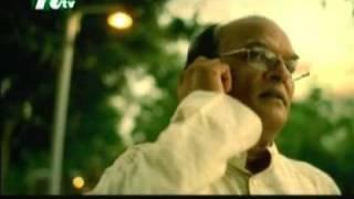 Grameen Phone Baba o Meye@Doridro com