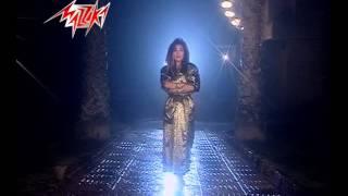 Ana Asfa - Laila Ghofran أنا أسفة - ليلى غفران