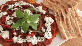 Afghan Borani Banjan | Vegetable dish | Eggplant with Yogurt Sauce | Afghan Food