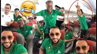 تفرويح احتفالات لاعبي المنتخب المغربي في الطائرة ورقص فيصل فجر و منديل على ايقاعات مغربية