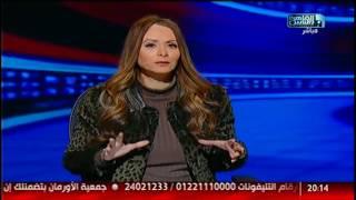 نشرة المصرى اليوم من القاهرة والناس الثلاثاء 24 يناير 2016