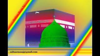 Maa To Maa Hai By  Sajjad Nizami Naat By  Islamic music channel