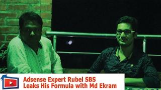 Adsense Expert Rubel SBS Leaks His Formula with Md Ekram, Event Blogging bangla Tutorial