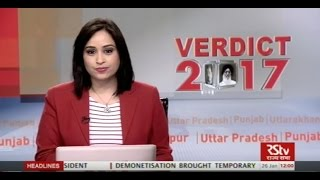 (Latest Elections News) | Verdict -  January 26, 2017 (12 noon)