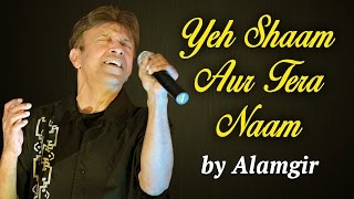 Alamgir Songs   Yeh Shaam Aur Tera Naam   Hit Romantic Songs