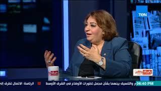 بالورقة و القلم - تهاني الجبالي: دكاكين حقوق الإنسان صوتها أعلى من المنظمات العربية