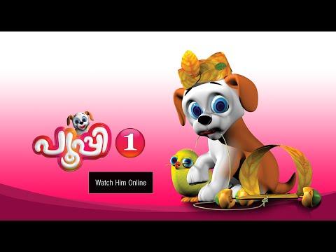 Watch Pupi full for free English subtitles Malayalam Cartoon Animation