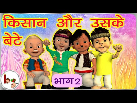 Xxx Mp4 Short Story The Farmer And His Sons Part2 Hindi 3gp Sex
