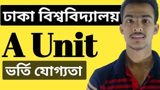 A Unit | Dhaka University | Conditions for Applying | University Admission Test Preparation