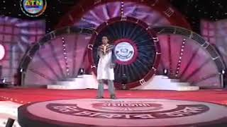 Je tuku somoy tumi thako pashe bangla romantic song
