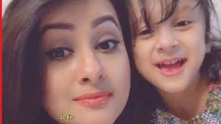 লাইভে পূর্ণিমার মেয়ে কত সুন্দর দেখুন ! Purnima Daughter live !
