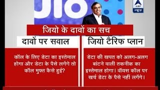 images Jan Man Reality Check Of Reliance Jio Announcements