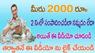 WOW! You Can earn 2000 Rupees in Just 2 Minutes   Make My Trip App   Latest News   Net India