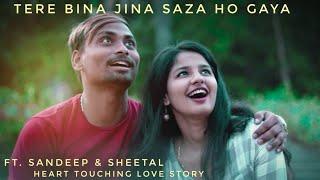 Tere Bina Jeena Saza Song 💕 | Rooh  Tere Bina Jeena Saza Ho Gaya Ve Sanu Song | Rooh | 😍 LoveStory