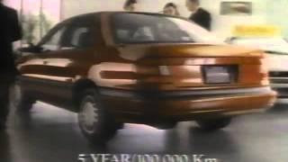 1993 Hyundai Elantra Commercial